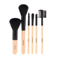 Ultimate Brush Set Forever 21