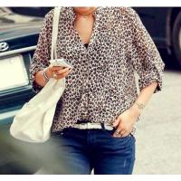 Blusa Leopardo (Estilo Zara)