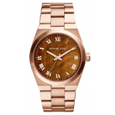 Relogio Michael Kors Channing Tigers Eye Dial Rose com Marrom